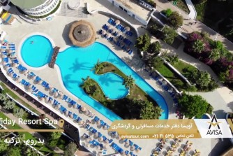هتل Bodrum Holiday Resort Spa